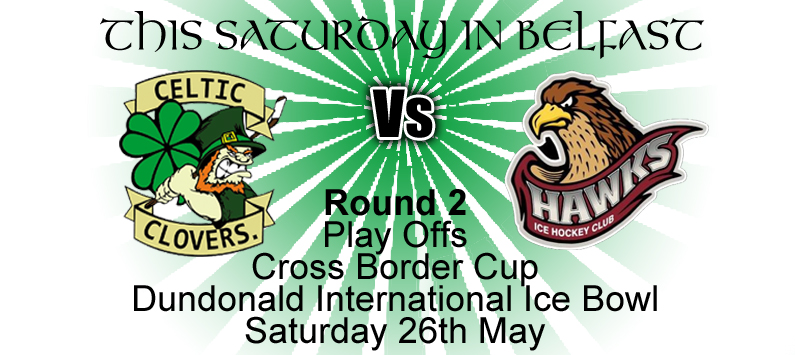 Cross Border Cup Play offs: Round2